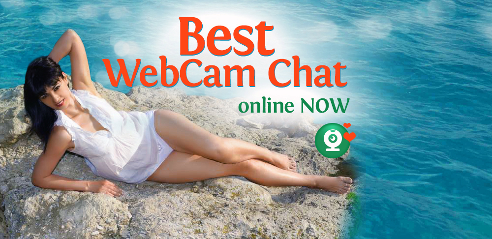 Сhat online now
